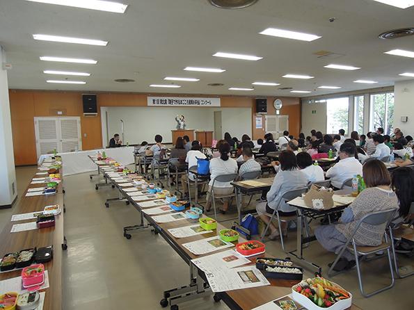◆「バランスのとれた食事について」県北保健福祉事務所