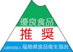 shokuhin_logo