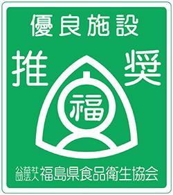 sisetu_logo