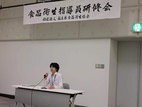 講演「食品衛生の動向について」福島県保健福祉部食品生活衛生課