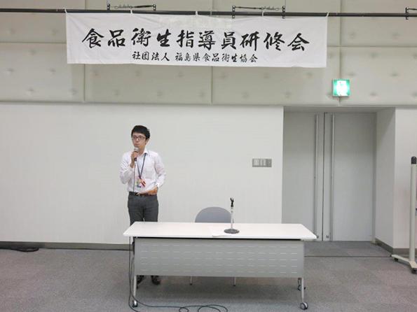 講演「欠かさず行おう食品衛生の基本は手洗い」「施設の清潔は自主管理から」福島県保健福祉部食品生活衛生課