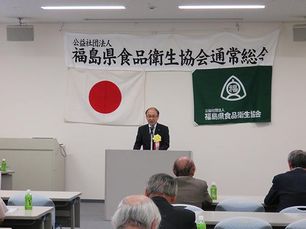 来賓挨拶 塚脇一政常務理事(日本食品衛生協会)