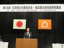 (閉会の言葉 伊藤 治食品衛生指導委員会副委員長)
