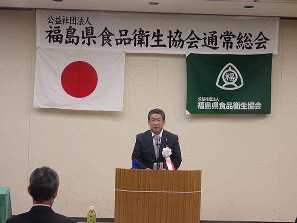 来賓挨拶 水野一正共済部長(日本食品衛生協会)