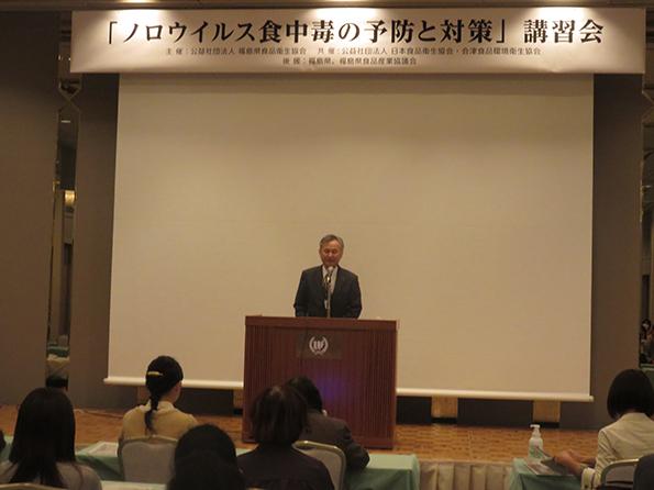 来賓挨拶  福島県会津保健福祉事務所長