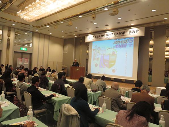 「ノロウイルス食中毒の予防について」国立医薬品食品衛生研究所食品衛生管理部第四室長 野田 衛先生