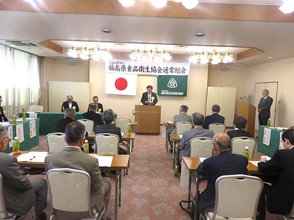 来賓挨拶 新田譲総務課長(日本食品衛生協会)