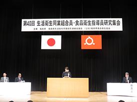 発表者 食品衛生指導員 今野千栄子氏