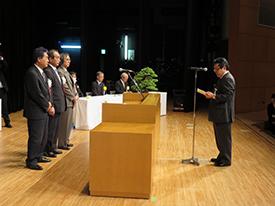 謝辞 福島県知事表彰 焼肉レストラン天山